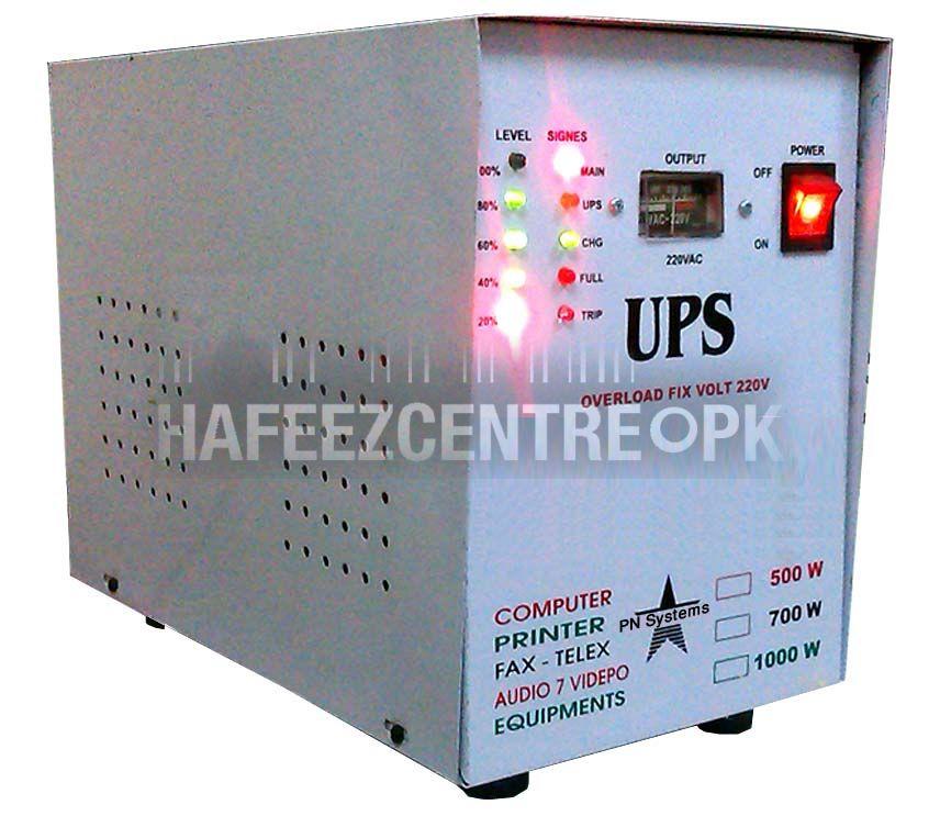 UPS-500-Watts-20131218210924